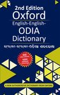 Oxford English-English-Odia Dictionary