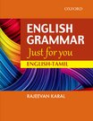 English Grammar Just for you English-Tamil
