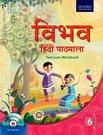 Vibhav Hindi Pathmala Coursebook 6