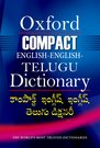 Compact English-English-Telugu Dictionary