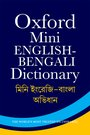 Oxford Mini English-Bengali Dictionary