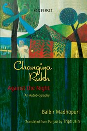Changiya Rukh Against the Night