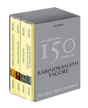 The Oxford Tagore Translations Box Set