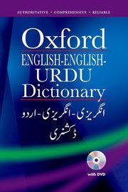 Oxford English-English-Urdu Dictionary