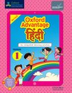 Oxford Advantage Hindi Pathmala Class 1