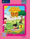 Oxford Advantage Hindi Pathmala Class 2