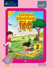 Oxford Advantage Hindi Abhyas Pustika Class 2