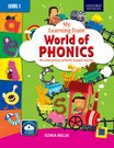 My Learning Train World of Phonics Level I 2021
