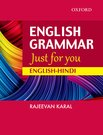 English Grammar Just for You English-Hindi