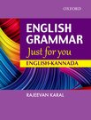 English Grammar Just for you English-Kannada