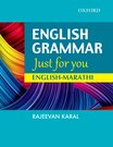 English Grammar Just for you English-Marathi