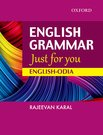 English Grammar Just For You English-Odiya