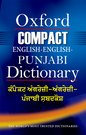 Compact English-English-Punjabi Dictionary