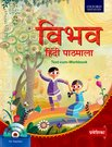 Vibhav Hindi Pathmala Coursebook Pravesika