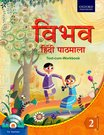Vibhav Hindi Pathmala Coursebook 2
