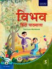 Vibhav Hindi Pathmala Coursebook 5