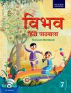 Vibhav Hindi Pathmala Coursebook 7