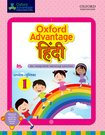 Oxford Advantage Hindi Pathmala 1