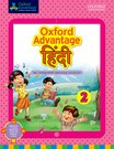 Oxford Advantage Hindi Pathmala 2