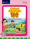 Oxford Advantage Hindi Abhyas Pustika 2
