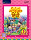 Oxford Advantage Hindi Pathmala 3