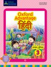 Oxford Advantage Hindi Abhyas Pustika 3